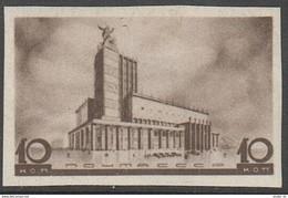 Russia Russland 1937 Mi 560B Imperforated, MNH OG - Unused Stamps