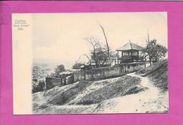 Canton - Kun Youm Hill Editeur : The Hongkong Pictorial Postcard Chine - China