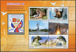 Korea 2015. Year Of Friendship With The Russian Federation (MNH OG) M/S - Korea (Nord-)