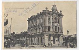 Odessa : Joli Bâtiment Et Tram - Ukraine