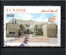 Timbre Oblitére De Tunisie 2016 - Tunisia (1956-...)