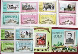 Korea  Noth  1982 Leader Comrade Kim Il Sung 2 Bl +16 V With Labels  Mnh - Korea (Nord-)