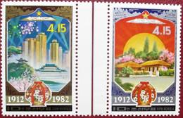 Korea  Noth  1982 Leader Comrade Kim Il Sung 2 V  Mnh - Korea (Nord-)