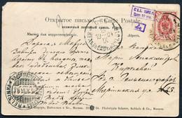 4067 Russia SIBERIA Ob' RAILWAY Station Cancel 1904 View Bridge Postcard To Helsingfors FINLAND Pmk - Storia Postale