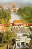 PANJIN - CINA - China
