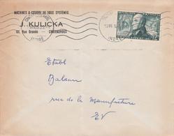 N° 1014 SEUL SUR LETTRE DE CHATEAUROUX 1955 - 1921-1960: Modern Period