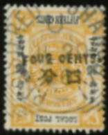 CHINA  SHANGHAI - 1896 4c On 15c Yellow Barclay & Fry With INVERTED Handstamp Opt. Used. MICHEL # 134K. - Unused Stamps