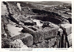 Greece Postcard From Mycenaean Greece - Used  (DD25-15) - Grèce
