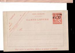 204  ENT Entier Postal  Crete CL - Non Classificati