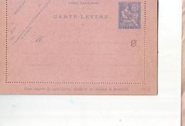 205  ENT Entier Postal  Crete CL - Non Classificati