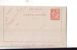 206  ENT Entier Postal  Crete CL - Non Classificati