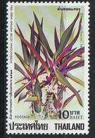 THAILANDE - Plantes - Tb Y&T N° 1070-1073 - 1984 - MNH - Thailand