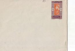 247  ENT Entier Postal  Dahomey ENV - Storia Postale
