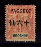 PakHoi - Replique De Fournier - YV 11 N** - Nuevos