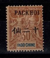 PakHoi - Replique De Fournier - YV 10 N** , Pli - Neufs