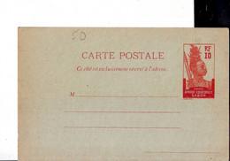 267  ENT Entier Postal  Gabon CP - Segnatasse