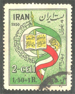 514 Iran Semi-postal Coran Flag Drapeau Economic Conference (IRN-318) - Iran