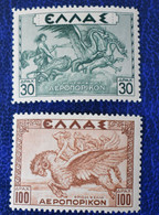 GREECE 1935 2 STAMPS  UNUSED 30 DRCH 100 DRCH AIR STAMPS FROM SERIES LUX - Neufs