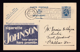 DDAA 121 - Entier PUBLIBEL Lion 50 C Circulé En 1933 - Sigarette Johnson - Thème TABAC - Topic TOBACCO - Publibels