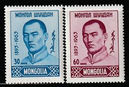 MONGOLIE - N°279/80 ** (1963) Soukhe Bator - Mongolia