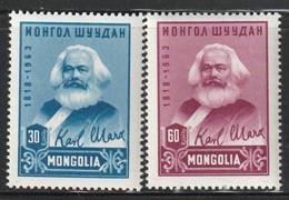 MONGOLIE - N°291/2 ** (1963) Karl Marx - Mongolia