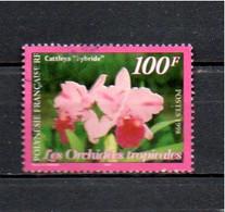 Timbre Oblitére De Nouvelle-Calédonie  1998 - Usados