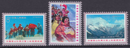 """CHINA 1975, """"Mt. Oymolangma Ascent"""" (T.15), Serie Unmounted Mint, Superb - Lots & Serien"""
