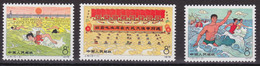 """CHINA 1976, """"Mao Swimming"""" (J.10) Serie Unmounted Mint, Superb - Lots & Serien"""