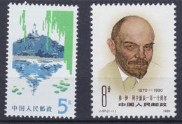 CHINA 1980, 2 Single Stamps (R.10 + J.57), Unmounted Mint, Superb - Lots & Serien