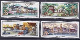 "CHINA 1980, ""Garden Of Suzhon"" (T.56), Serie Unmounted Mint, Superb - Lots & Serien"