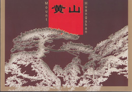 "CHINA 1997, ""UPU-Congress Beijing"" (PZ-51), Sheet In Folder ""Mount Huangshan"", Unmounted Mint - Blocks & Kleinbögen"