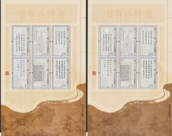 "CHINA 2009, ""Tang Poëms"", Souv. Sheets UM + FD-cancelled - Blocks & Kleinbögen"