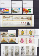 CHINA 2009, Superb Lot Unmounted Mint, With Souv. Sheets, Strips, Pairs Etc. - Lots & Serien