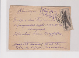 RUSSIA 1948 MOSKVA MOSCOW Registered Airmail Cover - Lettres & Documents