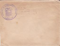 ECUADOR. SECRETARIA DE LA PENITENCIARIA NACIONAL, PÉNITENCIER PENITENTIARY. ENVELOPPE CIRCULEE 1940's.- LILHU - Police - Gendarmerie