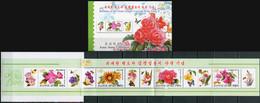 Korea 2010. 68th Birthday Of Kim Jong Il - Flowers (MNH OG) StampPack - Korea (Nord-)