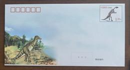 Seaside Giant Shantungosau Dinosaur,China 2020 Shandong Post Hadrosaurs Dinosaur Fossil Postal Stationery Envelope - Fossiles