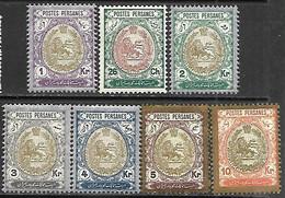 Iran  1909  Sc#455-61  Better MLH  2016 Scott Value $12.50 - Iran