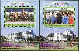 Korea 2014. International Children's Holiday Home Songdowon (MNH OG) Set - Korea (Nord-)