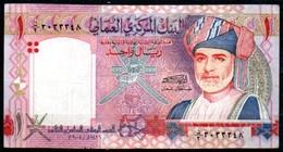 591-Oman Billet De 1 Rial 2005 Commémoratif - Oman