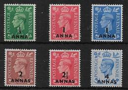 BRITISH POSTAL AGENCIES IN EASTERN ARABIA 1948 - 1951 VALUES SG 16,17,36,38-40 MOUNTED MINT Cat £8.45 - Sin Clasificación