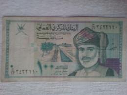 Central Bank Of Oman - One Hundred Baisa - Aigle - Antilope - 1995 - Oman