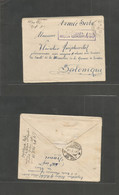 MILITARY MAIL. 1917 (18 June) WWI. France - Serbia - Greece - Charente - Salonique (3 July) Serbian Army. FM Envelope Us - Military Mail (PM)