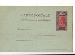 389  ENT Entier Postal  GUINEE  CP - Storia Postale
