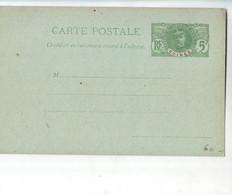 394  ENT Entier Postal  GUINEE  CL - Storia Postale