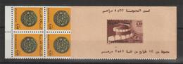 Maroc 1979 Série Courante Carnet Complet 834a ** MNH - Morocco (1956-...)