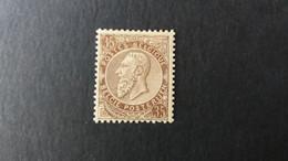 Belgique - Charnière : Timbres Numéros 49 état Charnière - 1884-1891 Léopold II