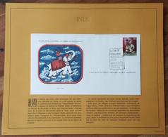 INDE - FDC 1978 - YT N°559 - Trésors Des Muséums Indiens - Sur Document - FDC