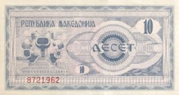 Macedonia 10 Denar, P-1 (1992) - UNC - Macedonia