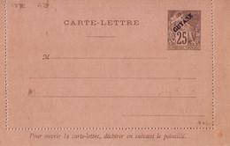 416  ENT Entier Postal  GUYANE  CP - Storia Postale